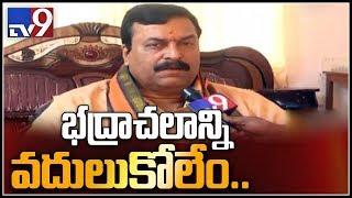 భద్రాచలాన్ని ఎట్టి పరిస్థితుల్లో వదులుకోము - BJP Ponguleti - TV9