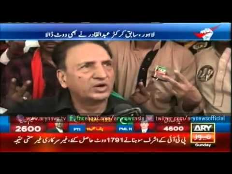Ary News Headlines , Ex Cricketer Abdul Qadir view on NA 122 , 12 October 2015