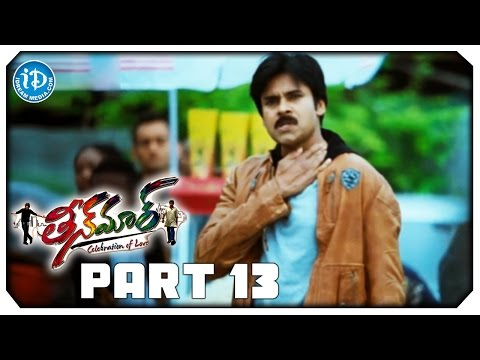 Teenmaar Movie Part 13 - Pawan Kalyan, Trisha, Kriti Kharbanda, Mani Sharma video