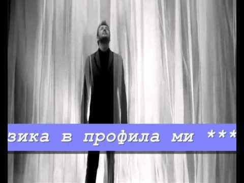 Panos Kalidis - Mi Mou To Xalas