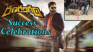 Ranarangam Movie Success Celebrations | Sharwanand | Sudheer | Kalyani Priyadashan | SilverScreen