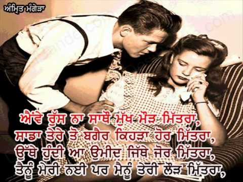 sanu ik pal chain na aave romantic and love song only for my...