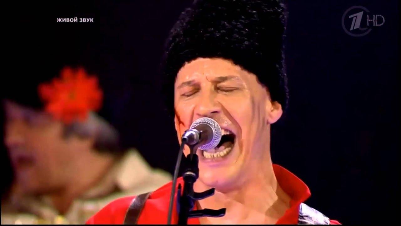 Денис Майданов Флаг Моего Государства Песню