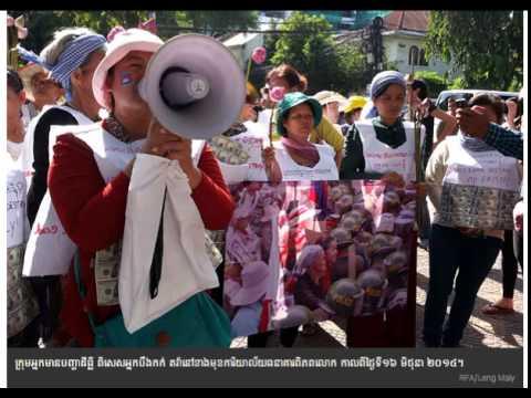 www rfa org khmer news politics world bank cam