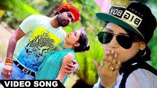 Tufani Lal Yadav (2018) का सुपरहिट !! बड़ा मज़ा मिली न सामान में !! Bhojpuri New Hit Lokgeet