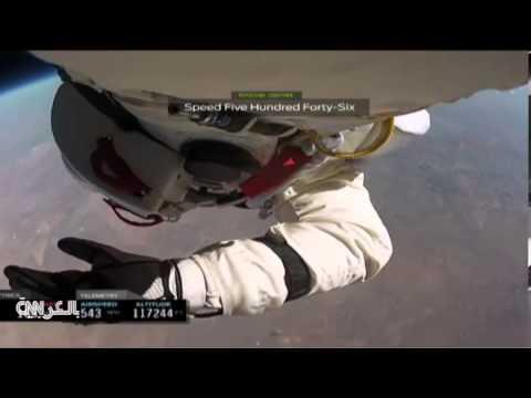 مشاهد جديدة لقفزة فيليكس من الفضاء