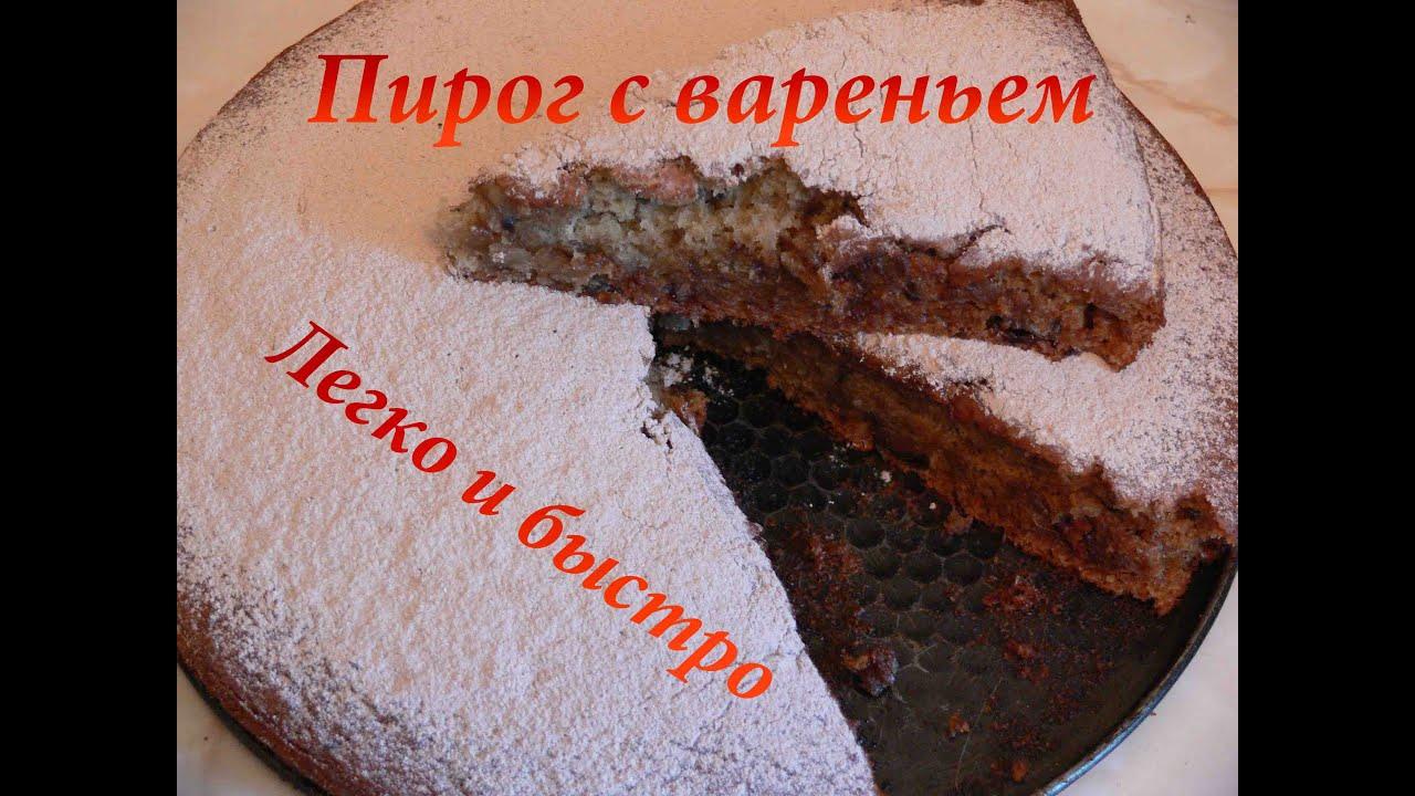 Пирог из варенья без кефира рецепт
