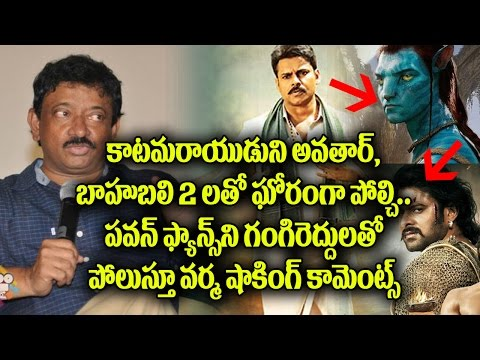 Ram Gopal Varma Shocking Comments On Katamarayudu | Pawan Kalyan | RGV Tweets | Top Telugu TV