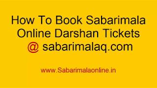 How to Book Sabarimala Online Darshan Ticket Booking 2018 - 2019 Slot Queue