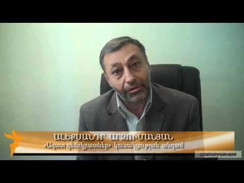 Orva Tesashar 16.05.2012