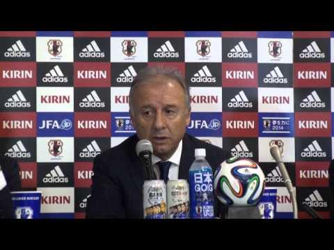 Alberto Zaccheroni tritt zurück | Japan - Kolumbien 1:4 | FIFA WM 2014 Brasilien