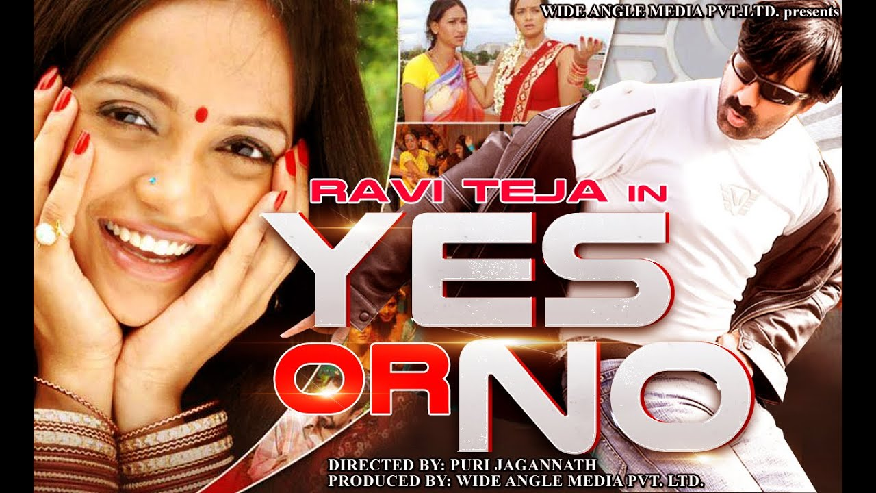 Yes or No - Ravi Teja,
