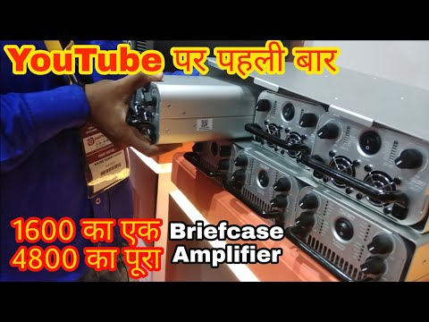 World's First 4800 watt Briefcase Amplifier | Delhi Vlogs thumbnail