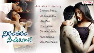 Nirantharam Nee Oohale - Nirantharam Nee Oohale Movie Full Songs - Jukebox