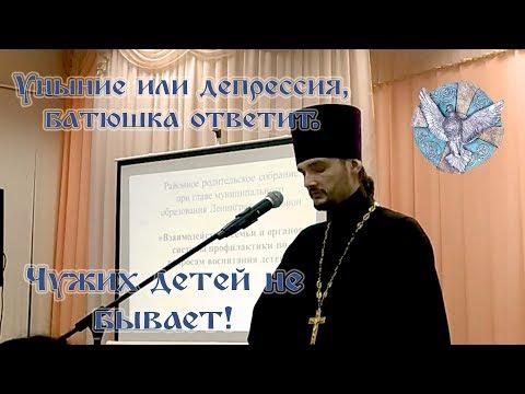 Православная Библиотека (читать, скачать fb2 epub)