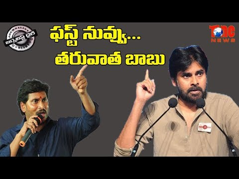 Journalist Diary | No Confidence Motion PK Challenges Jagan | By Sathish Babu | NewsOne