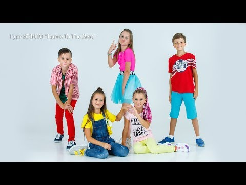 """STRUM """"Dance To The Beat"""" (official video) ( Junior Eurovision 2019, Ukraine national selection)"""