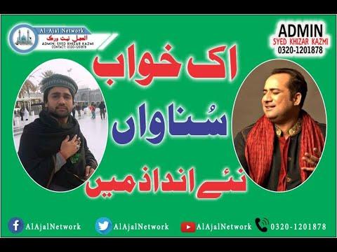 Zakir Qalab Abbas Alvi | Ek Khawab Sunawan | 25 Deceber 2018 | Jhodhywali Sialkot