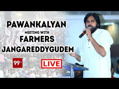 || JanaSena Chief Pawan Kalyan meeting with Farmers || JanaSena Porata Yatra || JangareddyGudem
