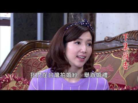[預告]民視春花望露@20170109
