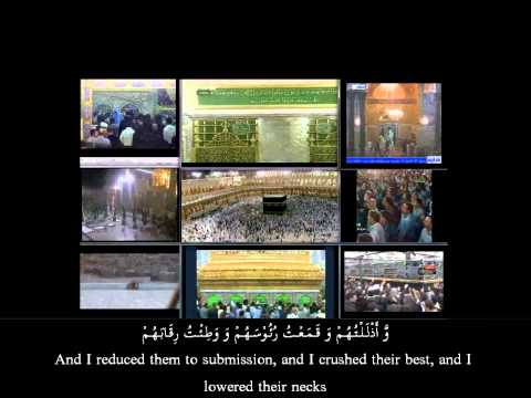Dua Sabasab Full With Subs - For Black Magic, Enemies, Evil Eye, Envy, Jealousy, Possession, Nazar