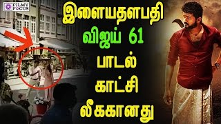 Vijay 61 Video Song Making Leaked | Ilayathalapathy Vijay, Kajal Agarwal | Atlee |Ar Rahman |Vijay61