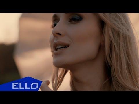 Аіда Ніколайчук Не тримай pop music videos 2016
