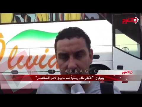 أع�� ا��ج� ا�ت��س� أ��س ب�ج�با�� �د�ر ا��رة ب�اد� ا�ص�ا�س� ا�ت��س�� ط�ب ا��اد� ا�أ��� ا�رس�� ��تعا�د �ع...