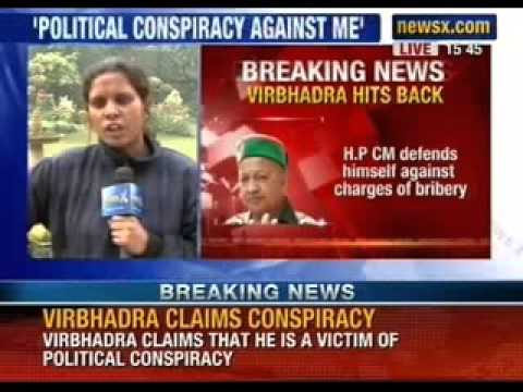 Chief Minister Virbhadra Singh claims that he is a victim of political conspiracy - NewsX