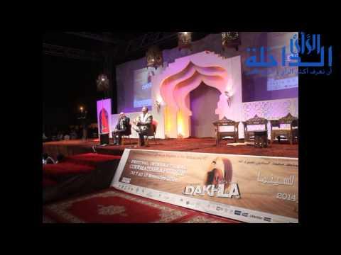حفل افتتاح المهرجان الدولي للسينما