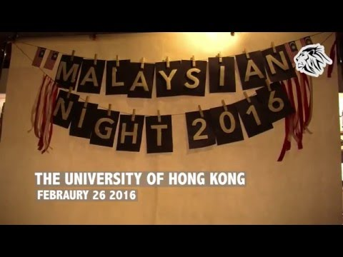 HKU Malaysian Cultural Night