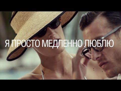 ПРЕМЬЕРА ПЕСНИ ! Михаил Шуфутинский - Я просто медленно люблю. (Lyrics Video)