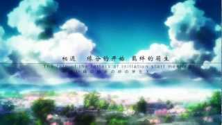 ?ANIME ? MAD? - ?AMV/??? Luv letter MEP 720p