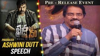 Producer Ashwini Dutt Speech @ Khaidi No 150 Pre Release Event    Chiranjeevi, V V Vinayak, DSP