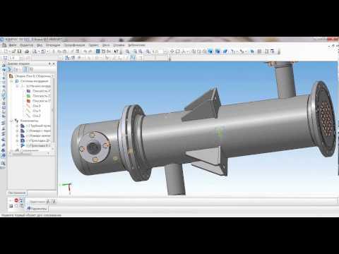 Библиотека компаса для создания трубной решетки теплообменника расчет трубного воздушного теплообменника