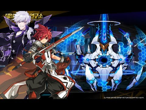[Elsword KR] Debrian Research Facility / 11-4 / Party Play