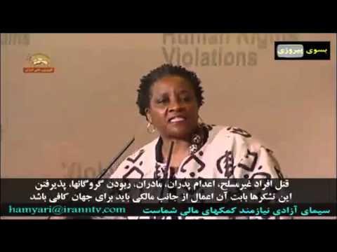 دومین سخنرانی نائومی توتو مبارز صد نژاد پرستی در آفریقای جنوبی thumbnail