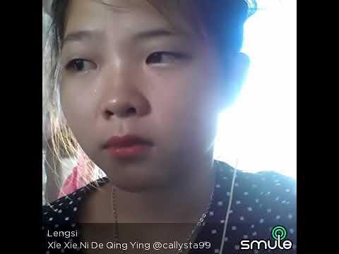 Xie Xie Ni De Qing Ying # Lengsi - Solo Mandarin Song