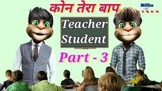 Teacher & funny Student 2018 true story of talking tom video new