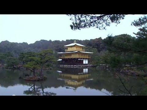 Access 360° World Heritage Kyoto