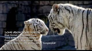 DomE JiBoN DomE MoROn. HD 1280 mp4