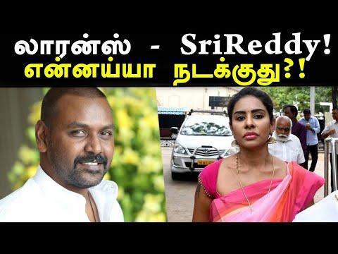 ராகவா லாரன்ஸிற்கு ஐஸ் வைத்த ஸ்ரீ ரெட்டி | Sri Reddy praises Raghava Lawrence | Filmibeat Tamil
