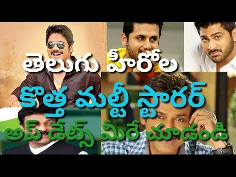 Telugu Heroes Latest Multistarrer Movie Deatails|| Telugu Movies Latest Updates 2018 Venaktesh Chiru