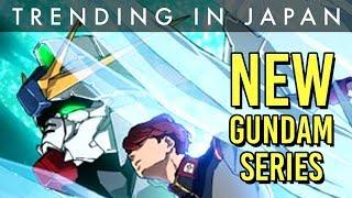 Gundam NT Anime REVEALED (New Gundam Series)