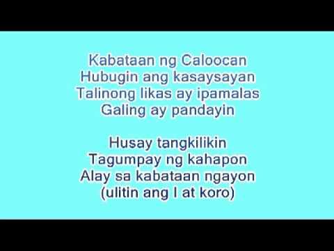 kabataan ng caloocan Song Lyrics