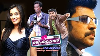Love In Singapore | Mammootty Movies | Family Entertainment Movie | new upload 2017