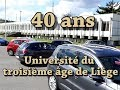 Les 40 ans de l'U3A