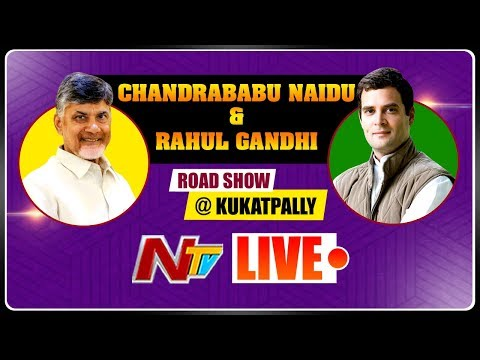 Rahul Gandhi and Chandrababu Naidu Public Meeting  LIVE | Kukatpally | NTV LIVE