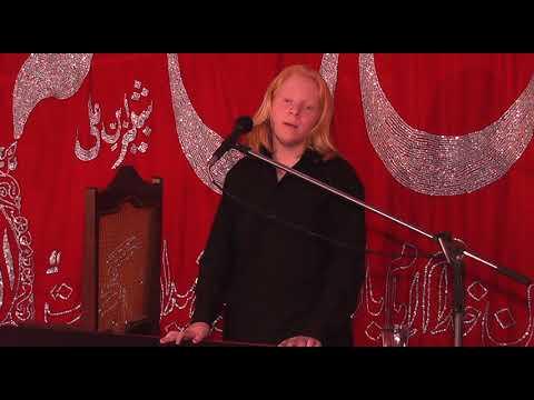Syed Ali Hamza from Madina Syedan Gujrat