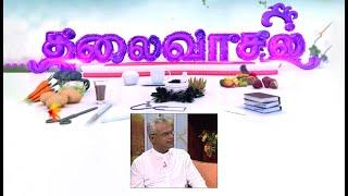 Thalaivasal (13-08-2019)